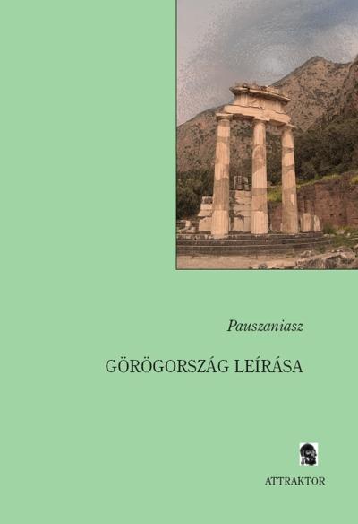 Pauszaniasz: Görögország leírása